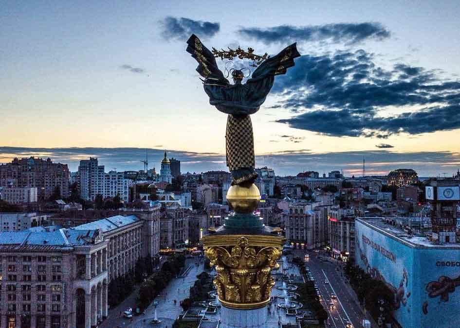 Цікавий Київ