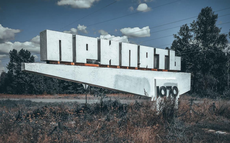 Чорнобиль - поїздка